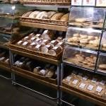 Het Heijderbos bakkerij
